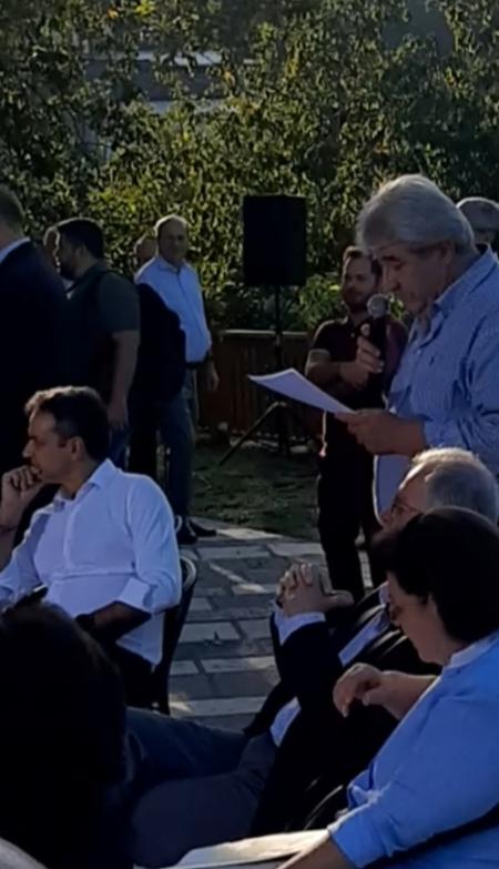 Δήλωση Δημάρχου Ζαγορίου με αφορμή την επίσκεψη του Πρωθυπουργού Κυριάκου Μητσοτάκη